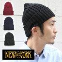 【あす楽】NEW YORK HAT ニューヨークハット ACRYLIC RIB CUFF /帽子 ニット帽 ニットキャップ チャンキービーニー メンズ レディース リブ USA製 ファッション 秋 冬 防寒 新作【メール便可】