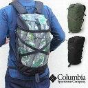 コロンビア Columbia Fay Canyon 20L Backpack フェイキャニオン20L バックパック リュックサック デイパック メンズ レディース アウ..