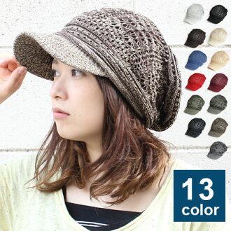 A casquette with the mountain climbing mountain girl fashion mountain climbing festival knit hat saliva that the small face effect UV is not stuffy in a cotton saliva mesh chunkey ● work cap men gap Dis hat cotton size grain oar season with is dressed up
