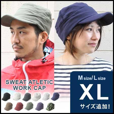 【DM便 送料無料】スウェット アスレチック ワークキャップ 帽子 メンズ レディース 春 夏 春夏 大きいサイズ