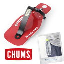 【あす楽】CHUMS チャムス CHUMS Bottle C...