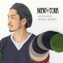 【DM便限定☆送料無料】NEW YORK HAT ニューヨークハット ベレー帽 #4005 #4000 / ベレー メンズ レディース Mサイズ Lサイズ ウール チェコ シンプル 秋 冬 帽子 新作 【ネコポス可】