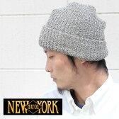 NEWYORKHAT ニューヨークハット MARL CHUNK CUFF #4680 ニット帽 ビーニー 大きいサイズ ワッチ 薄手 おしゃれ カラフル ニットキャップ ワッチキャップ 春 夏 春夏