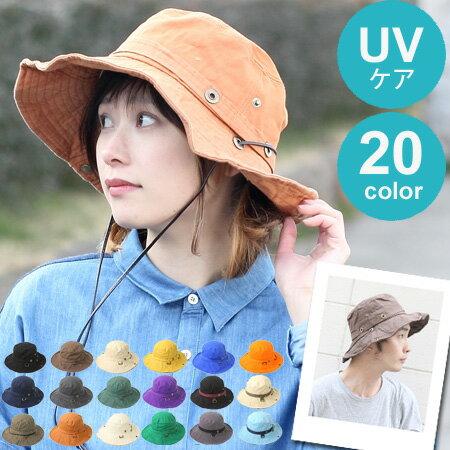 ベーシックサファリハット / 大きいサイズ 大きい 帽子 メンズ レディース アドベンチャ…...:protocol:10015236