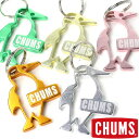 CHUMS チャムス Booby Can Opener ブー...