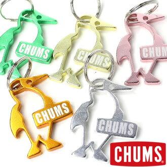 CHUMS查姆的Booby Can Openerブービーカンオ-プナー起子鑰匙圈户外山女孩子時裝2013新作品節日登山登山chums(查姆的)online shop