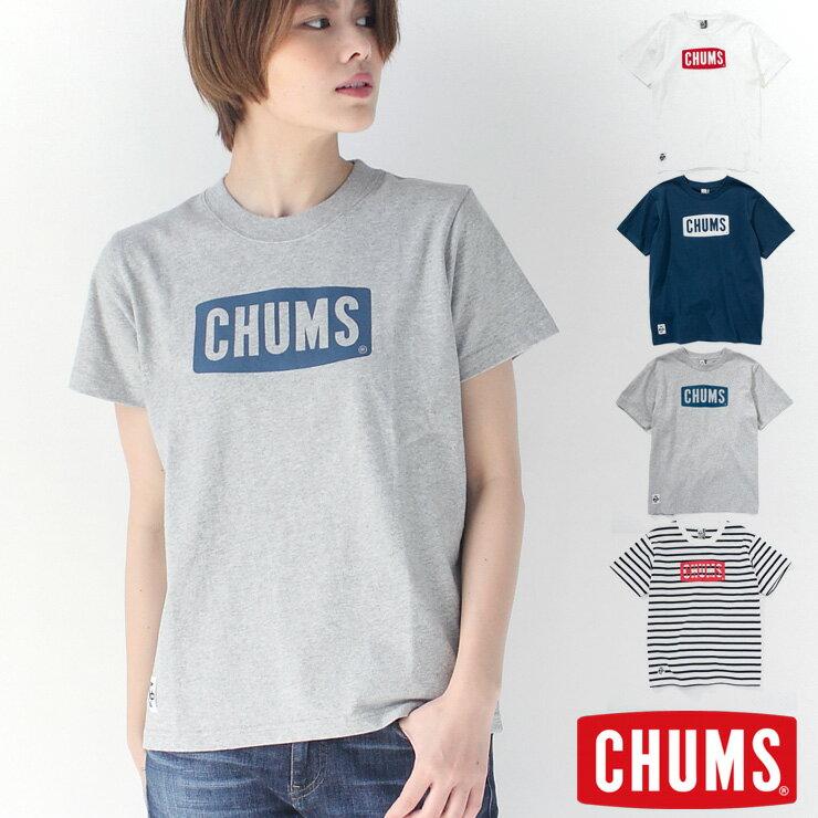 【あす楽】CHUMS チャムス Logo T-shirt W's Tシャツ CH11-1010 レディース チャムスtシャツ 新作 2016 女性 山ガール ファッション 夏 登山 富士山 夏フェス 野外フェス 春 春夏