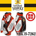 【LEZAX 福岡ソフトバンクホークス】レザックス オフィシャルゴルフグッズ キャディバッグ SBCB-7262