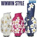 楽天プロツアースポーツ 楽天市場店WINWIN STYLE ウィンウィンスタイル デイジー カート キャディバッグ CB-493/CB-494/CB495