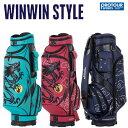 ショッピングg-dragon WINWIN STYLE ウィンウィンスタイル ドラゴン キャディバッグ CB-367/CB-368/CB-369