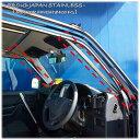 【送料無料・即日発送】JB23 ジムニー ステンレス製 室内補強フロントバー(左右セット)補強 強化 クロカン 本格 ロールバー
