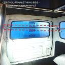 【送料込み・即日発送】JA11 ジムニー ステンレス製 室内補強リアバー 補強 強化 クロカン 本格 ロールバー