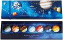 訳あり【消費期限2021年4月15日】半額SALEチョコレートお返し フーシェオリンポス遥かなるエトワール(7個入)惑星チョコ ホワイトデー