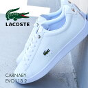 Lacoste Carnaby Evo 118 2/ラコステ...