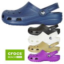 クロックス メンズ・レディース ビーチ Crocs Beac...