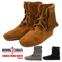 【送料無料】MINNETONKA DOUBLE FRINGE...
