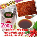 "This is genuine! Rose hips tea ""tastes to eat are different! The vitamin C content of the ""most high level! Nature Rose hips tea <completely no pesticide>FINE CUT (small cut) 200 g [easy ギフ _ packing] [comfortable ギフ _ Messe]"