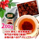 "This is genuine! Rose hips tea ""tastes to eat are different! Vitamin C content of the ""best! Nature Rose hips tea <completely no pesticide>SHELL (coarse cut) 200 g [_ Kanto tomorrow for comfort] [_ Tokai tomorrow for comfort] [_ Kinki tomorrow for comfort]"