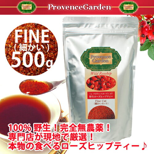 "\150 per week or more ranked # 1! And it's real! Eat rose hips tea ""delicious taste is different! ""Vitamin C concentration of the best! Wild rose hips tea [fully organic: FINE CUT (fine cut) 500 g"