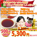 ★To the sold tension tension skin which the \500OFF ★ non-experience sells in sets! 500 g of cut) & Rose hips oil AROMATICA where set Rose hips tea FINECUT( is particular about for Rose hips inside and outside beauty 1.5 months