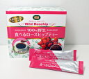 "Unit packing ★ this is genuine for \ debut / ★ one cup! Rose hips tea ""tastes to eat are different! Vitamin C content of the ""best! Nature Rose hips tea <completely no pesticide>FINE CUT (small cut) 300 g"