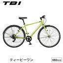 自転車 ティービーワン 27インチ 480mm 完全組立 ブリヂストン 外装7段 スポーツ TB481