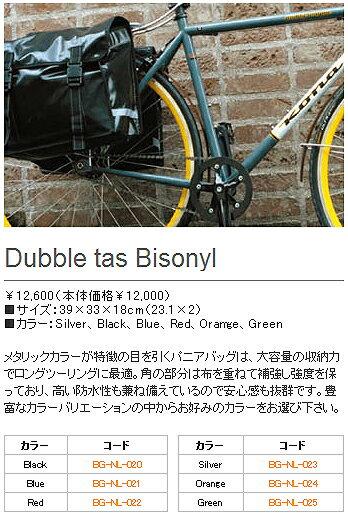 自転車の 自転車 ロード クロス マウンテン : ... ロードバイク クロスバイク