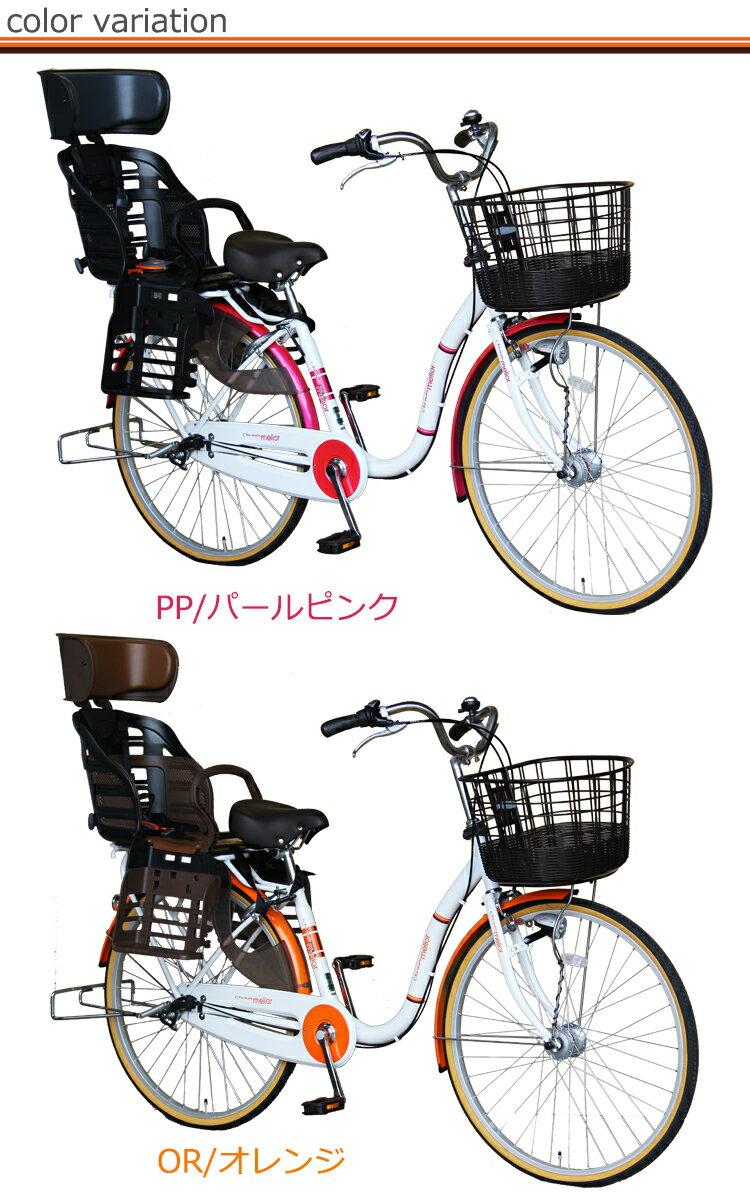 自転車の 自転車 送料無料 26インチ : ママチャリ26インチ【2014年 ...
