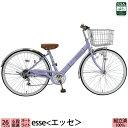 子供用自転車 エッセ 26インチ 6段変速 LEDオートライト 女の子