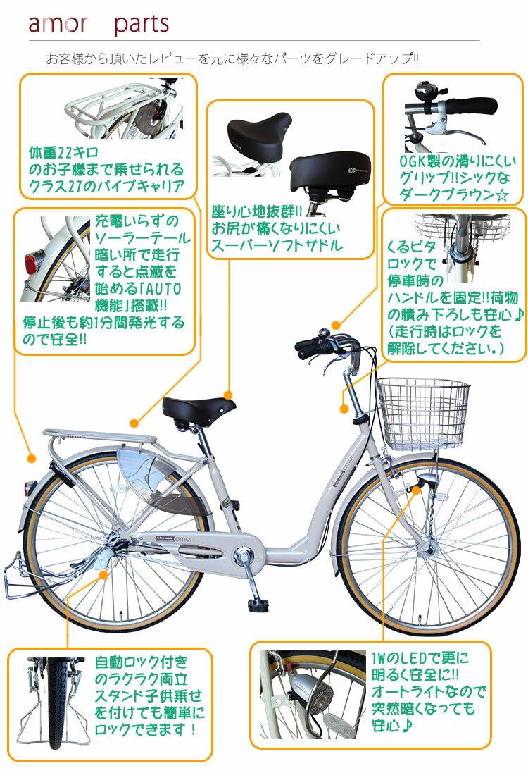 完全組立】子供乗せ自転車 ...