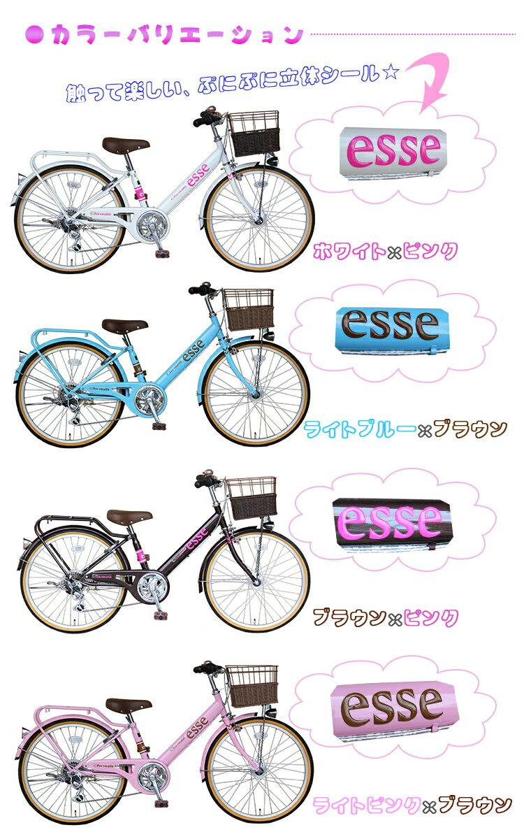 自転車の 自転車 女の子 24インチ : ... 24インチ22インチ、自転車