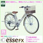 【送料無料】【完全組立】子供自転車 プロティオ・エッセFX 26インチ BAA(安全基準) LEDオートライト 6段変速 両立スタンド 女の子 自転車 通勤通学