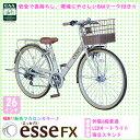【送料無料】【完全組立】子供自転車 プロティオ・エッセFX 26インチ BAA(安全基準) LEDオ