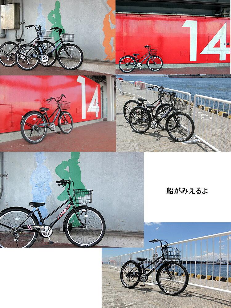 自転車の 子供用自転車 24インチ : 子供用自転車 フォルティス 24 ...