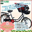 【送料無料】 【完全組立発送】子供乗せ自転車 BAA 2014年モデル MAMMA223 マンマ 20-22インチ LEDオートライト 3段変速 3人乗り 自転車 幼児2人乗り 自転車 【 前子乗せシートセット 】