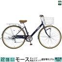 通勤・通学仕様 シティサイクル モース 27インチ BAA ...