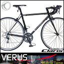 【送料無料】【完全組立】ロードバイク verus ウェルス クロモリフレーム 16段変速 700x25C シマノクラリス SHIMANO CLARIS 通勤 通学 自転車【エントリーモデル 初心者】