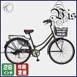 【送料無料】【完全組立】ママチャリ vis ウィース 26インチ 6段変速 子供乗せ対応 通勤 通学 自転車
