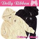 【メール便不可】【Dolly Ribbon】 ハート柄 型押しボア 耳付き ジップアップ パーカー ジ