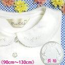 -【メール便(S)OK】お花の刺繍入り♪長袖 シンプルで万能 かぶりタイプ ニットブラウス 丸襟 ブ
