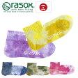 rasox ラソックス メンズ レディース タイダイボーダー・ロウ メール便送料無料 メンズ レディース タイダイ 靴下 ソックス