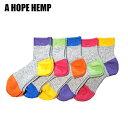 a hope hemp ア ホープヘンプ ソックス 靴下 hsx222【ヘンプ 靴下 ソックス メンズ レディース アホープヘンプ 】