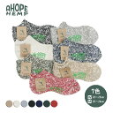 a hope hemp ソックス HSX-008 【ヘンプ 靴下 メンズ レディース アホープヘンプ ahopehemp 麻 】