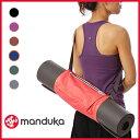 MANDUKA マンドゥカ sale ゴー プレイ2.0 ヨガマット ケース 【ヨガマット バッグ ケース ヨガ ピラティス マットバッグ manduka マンドゥカ 】