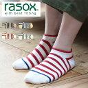 rasox ラソックス 靴下 コットン・ボーダー・ロウ 【メール便送料無料 ラソックス rasox ソックス 靴下 メンズ レディース】