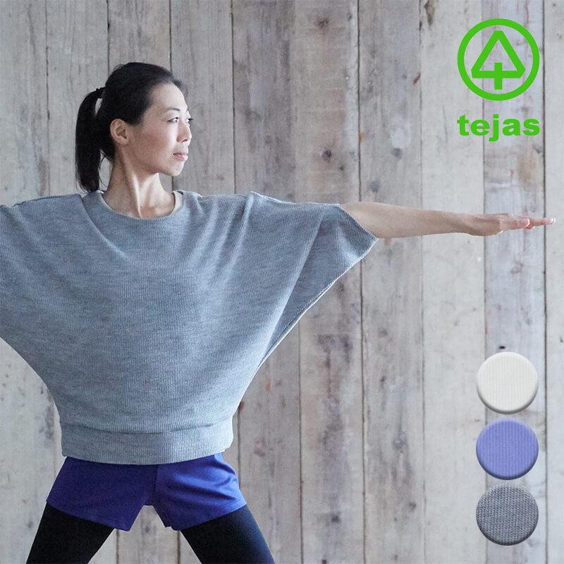 tejas テジャス atapa-tops ヨガウェア トップス ヨガ ウェア ロンT Tシャツ