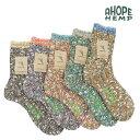 a hope hemp ソックス HSX223 【ヘンプ 靴下 メンズ レディース アホープヘンプ 】