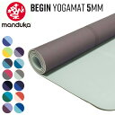 MANDUKA ヨガマット 5mm Welcome-yoga...