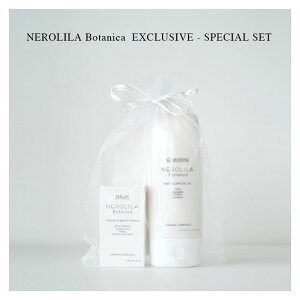 NEROLILA Botanica ★★★ EXCLUSIVE - SPECIAL SET ご自