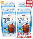 UCC アイスコーヒー 無糖 ポーション き釈タイプ 18g ×200個 (50個×4袋) 上島珈琲